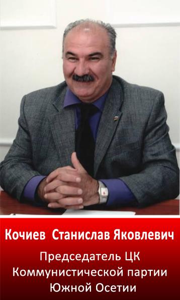 kochij (1)